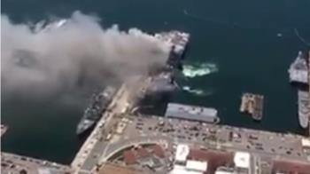美軍兩棲攻擊艦「好人理查號」爆炸起火 至少18水手送醫