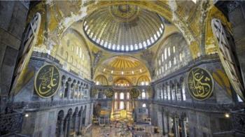 土耳其聖索菲亞大教堂變成清真寺 各方深表關注