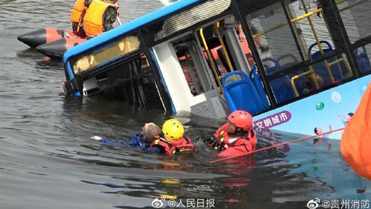 貴州公車「急衝墜湖」釀21死 司機輕生動機全曝光