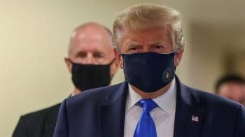 肺炎疫情:美國總統川普首次戴口罩現身公共場所,美國單日感染數再創新高