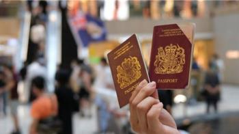 BNO:《國安法》下英國新政會不會導致香港人移民潮