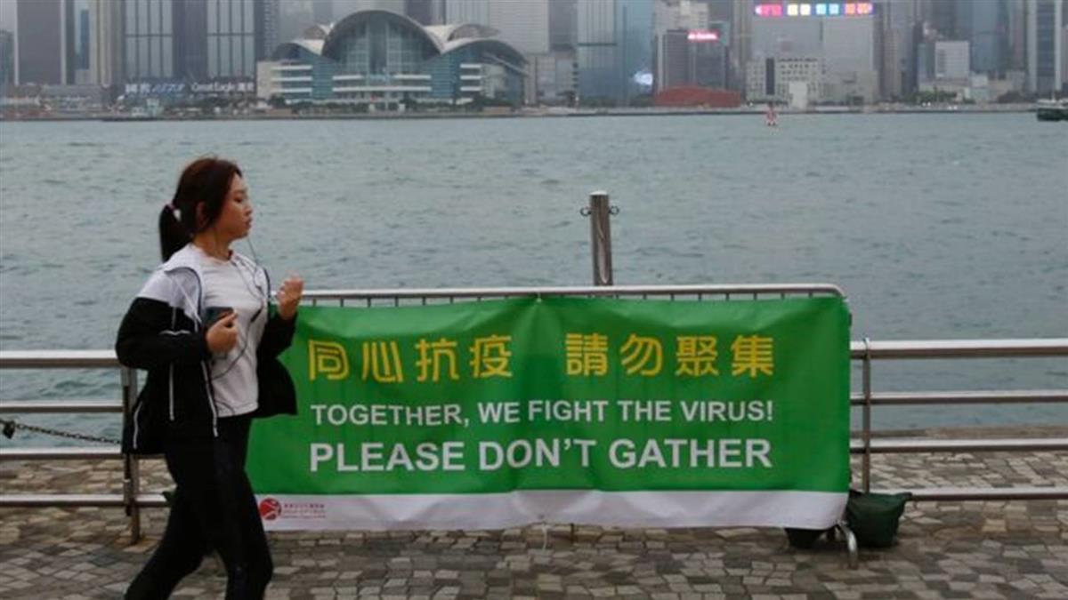 肺炎疫情:香港新增32宗本地感染 中小學提前放暑假