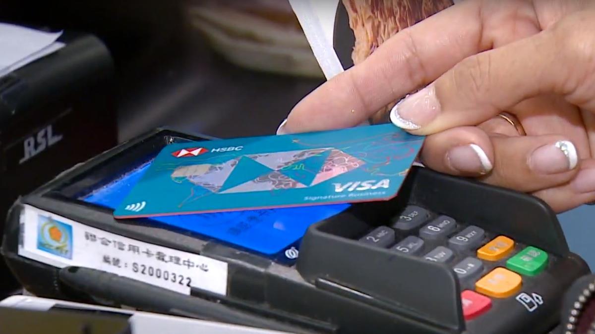 搶攻國旅市場 刷滙豐旅人卡存出國基金