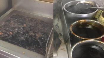 自助餐回鍋油「比機油還黑」!前員工怒揭:老闆娘都不敢吃