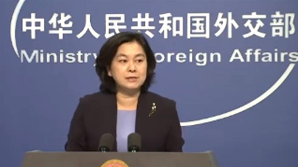 新疆議題交鋒 中國制裁美國機構及國會反中議員