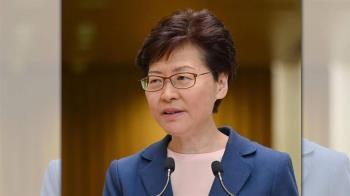林鄭月娥:泛民立法會初選 恐違反港區國安法