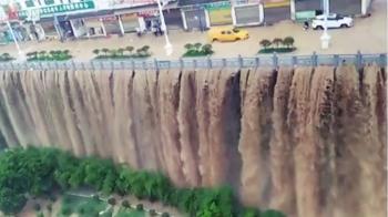 出大事了?三峽大壩爆潰堤危機 防汛人員撤離令曝