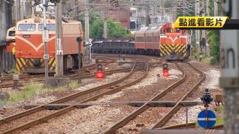 獨/台鐵推振興旅遊方案 搭蒸汽火車半價優惠