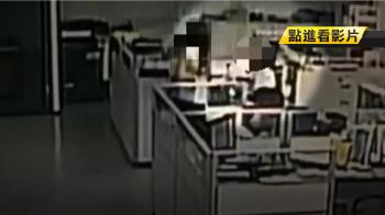 獨/遭每日2到3次性騷擾 機台公司員工控:藉業績炒人