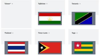 我國旗被撤掉?德國外交部:台灣不曾有國旗