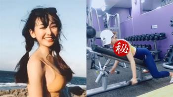 細肩帶掉了!理工正妹「飛鳥」健身…炸出兇猛長輩