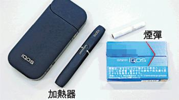 加熱菸獲美國FDA認可為「風險改良菸」 台使用者籲政府合法開放