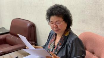 陳菊:期許扮演末代監察院長 修憲後就光榮離開