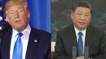 美國知情人士:美準備中止與香港引渡協議