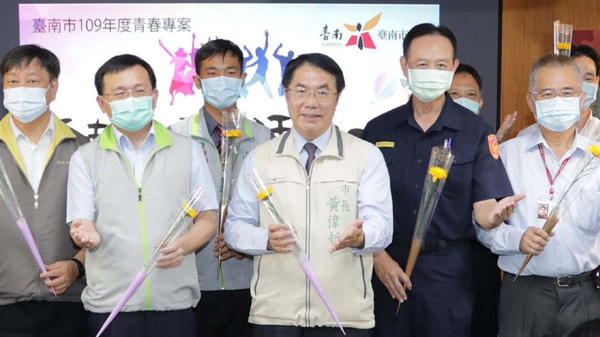台南警察局長將換人 17警官先調職