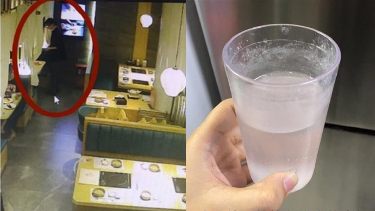 水杯被下催情藥!她親歷恐怖性侵 男店員神救援