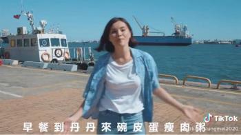 李眉蓁用抖音拍「高雄Mojito」 網嗆:丹丹沒有皮蛋瘦肉粥