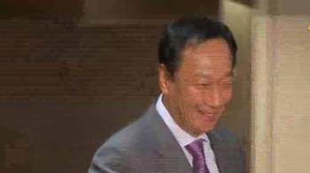 鴻海股價低檔反彈逾3成 郭台銘身價大增280億元