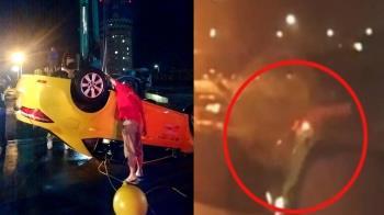墜海畫面曝!計程車衝入台中港4死 警找到疑原因