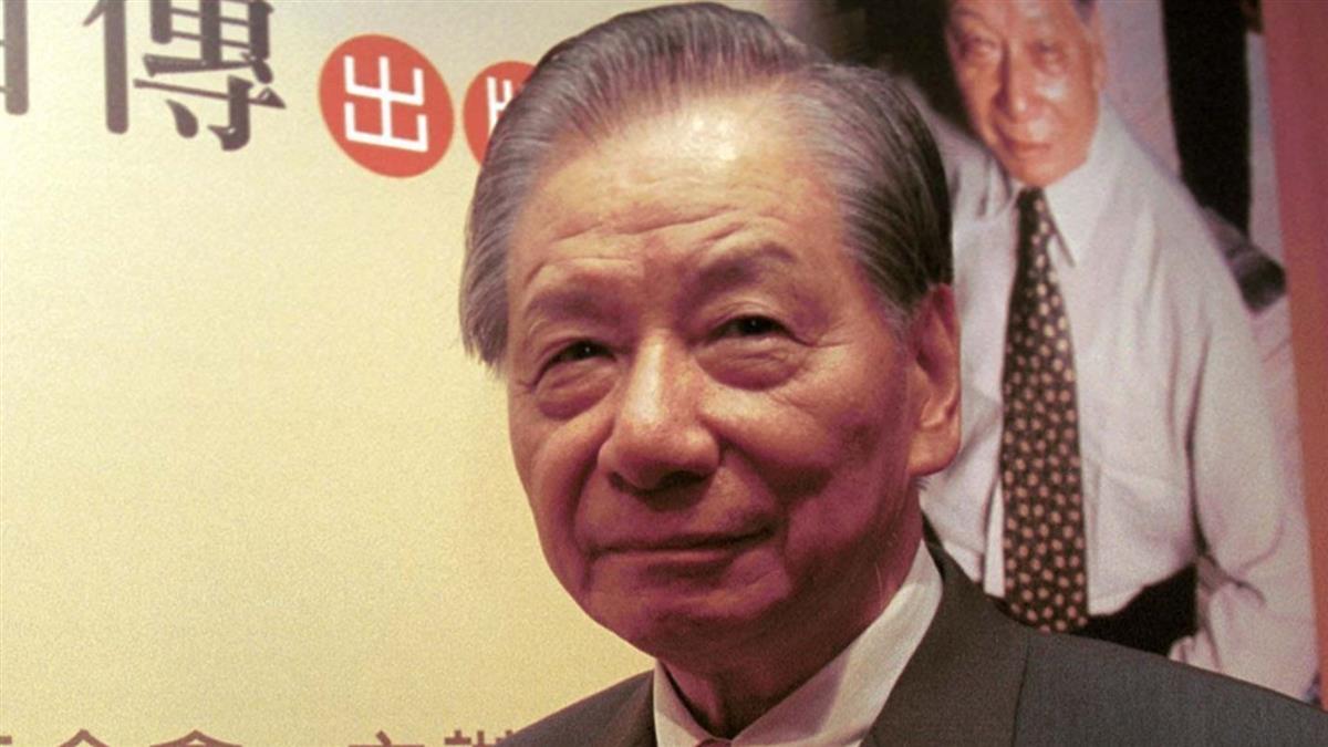 九歌出版社創辦人蔡文甫病逝 享耆壽95歲