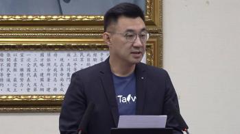 國民黨:黨產會凍結6.3億元 去年負債1億多
