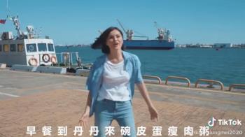 李眉蓁MV爆侵權新歌Mojito!周杰倫公司回應了