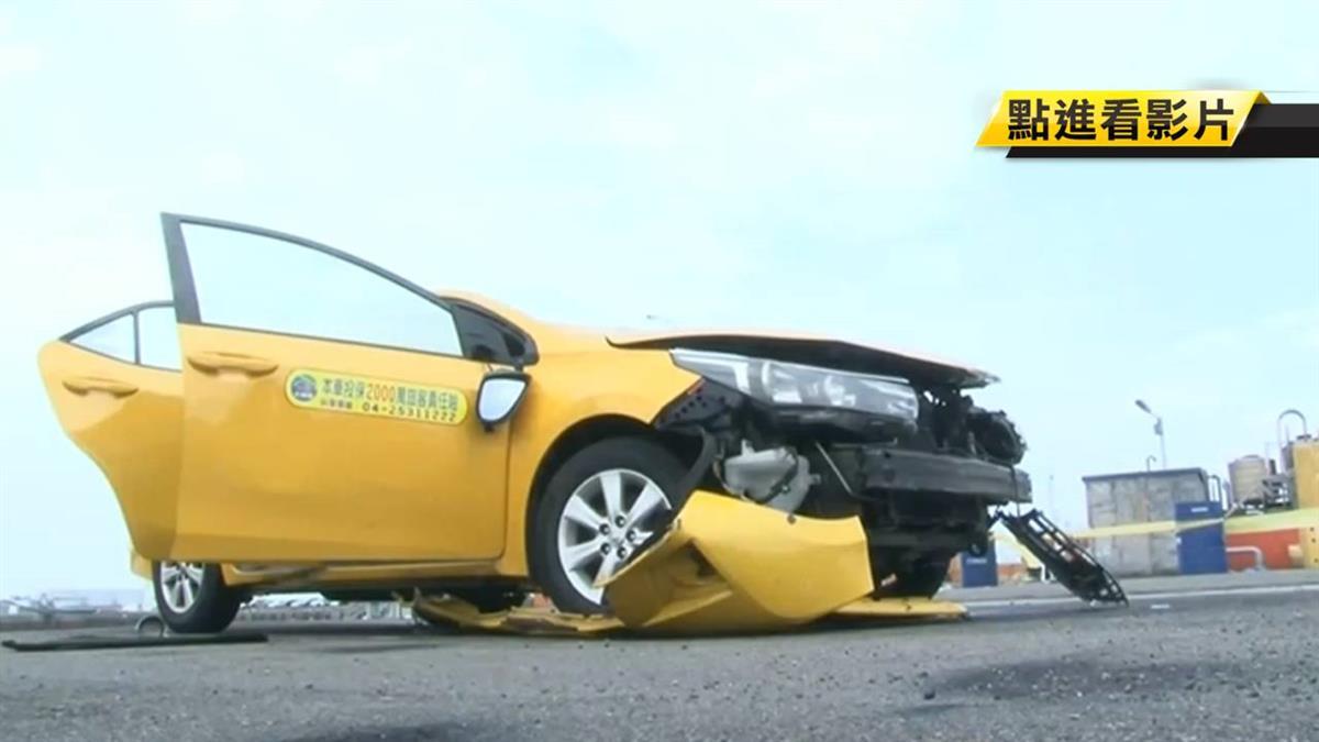 計程車墜海釀4死 車門「兩千萬旅客險」竟只有強制險