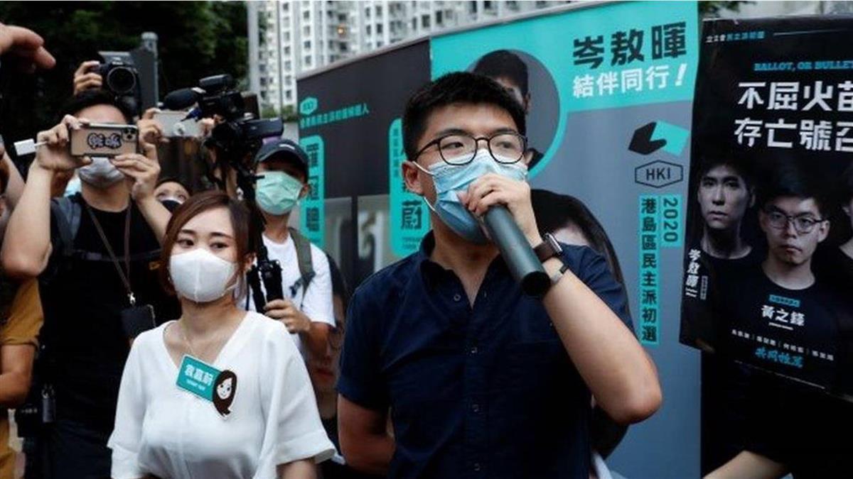 香港選舉:本土陣營立法會民主派初選大勝,北京譴責初選違《國安法》
