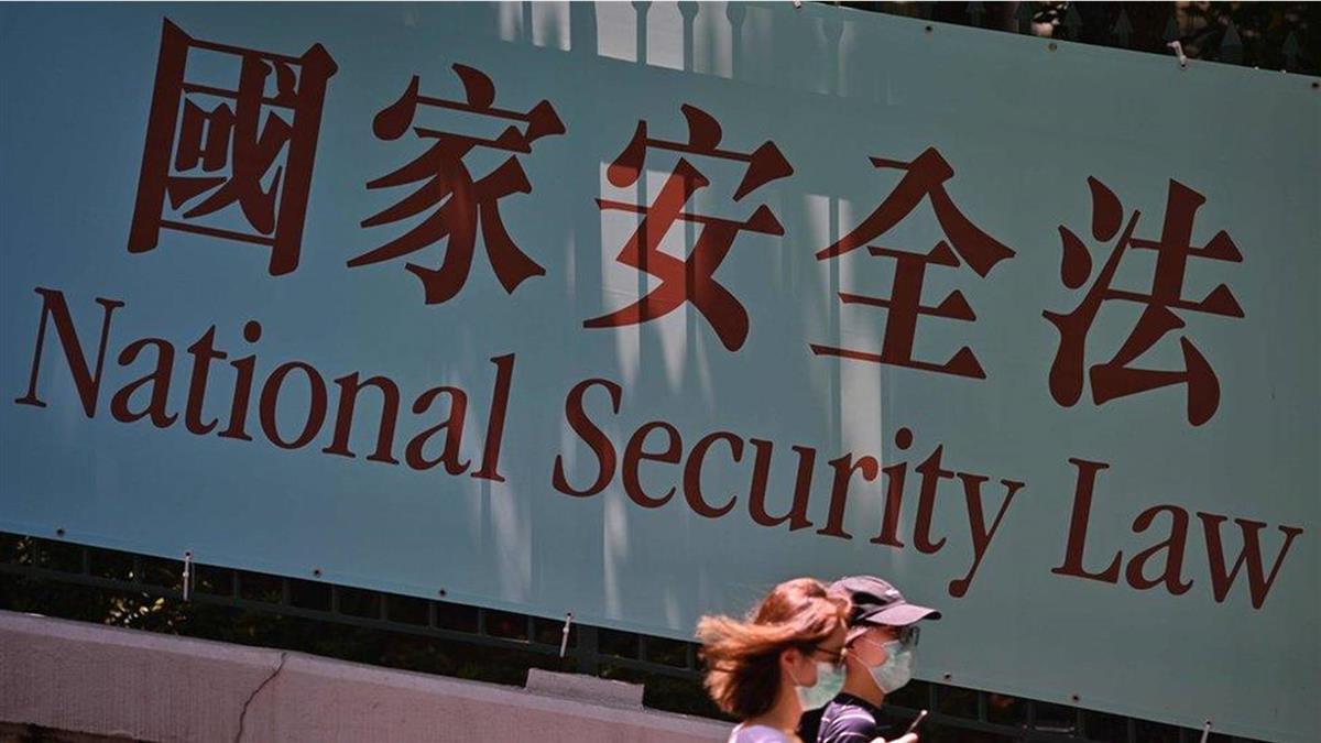 美國終止香港「特別待遇」 外界反應不一