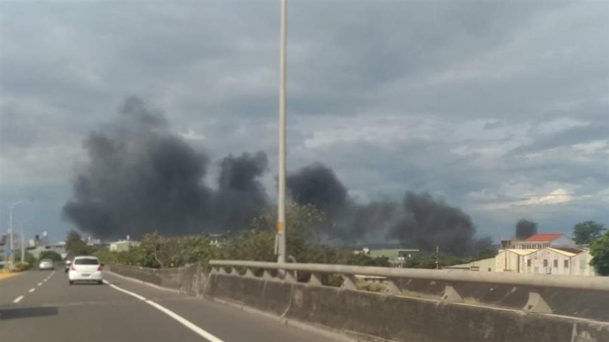 新竹空軍基地驚傳「直升機意外」!煙霧瀰漫傷亡不明