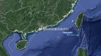 美軍機3天兩度現身  陸學者:搜集共軍艦機數據
