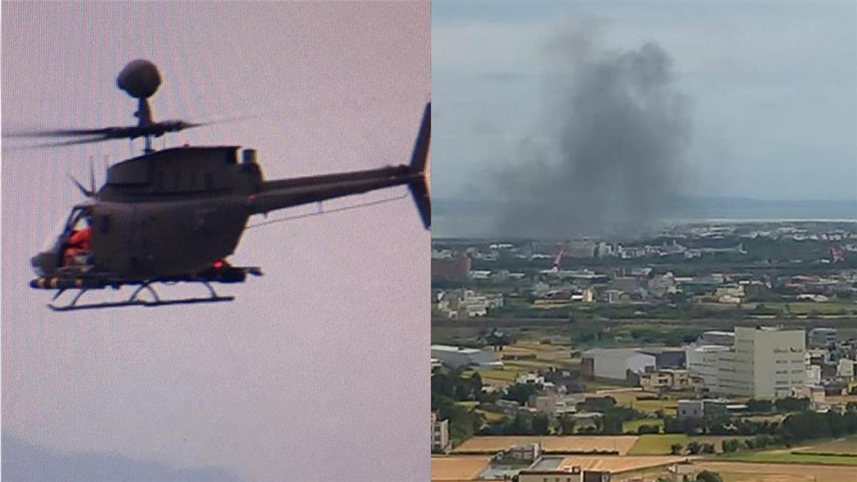 直升機墜毀2軍官殉職 網哀悼:任務結束了