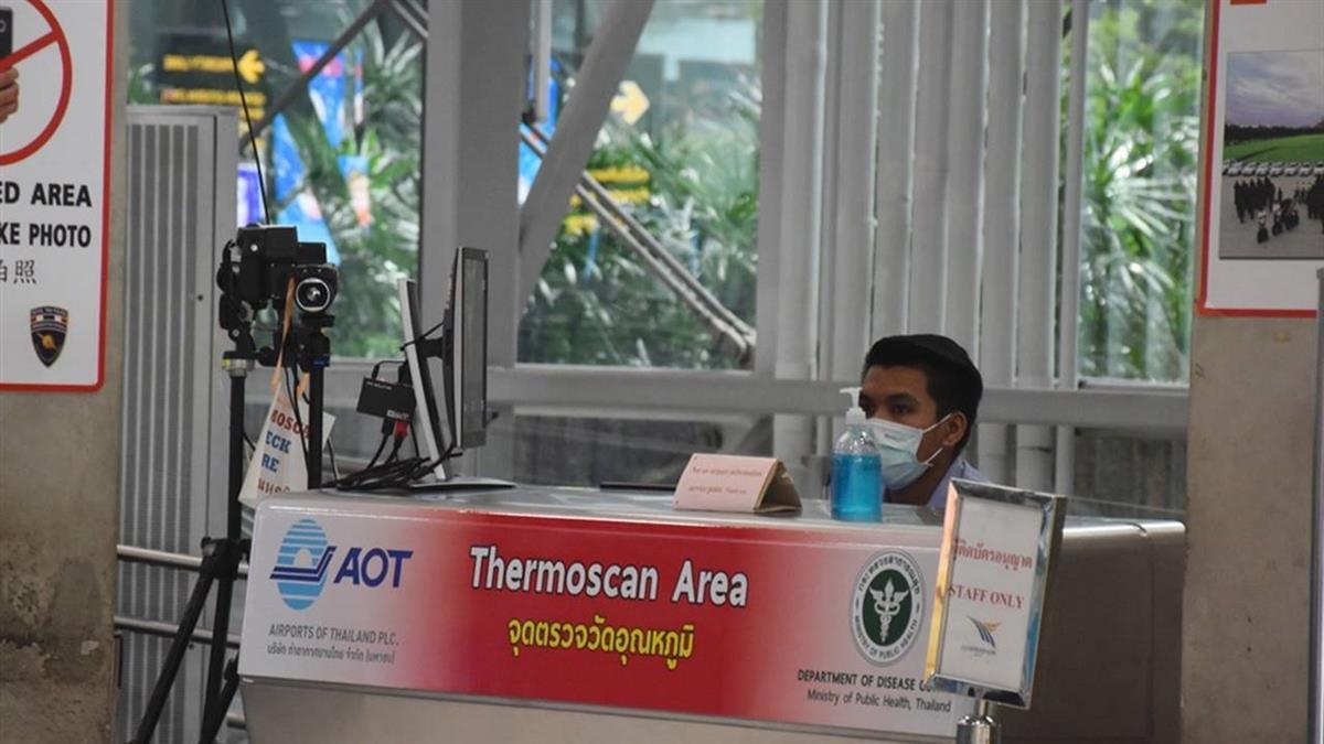 6名泰國人離台後發燒 採檢結果出爐