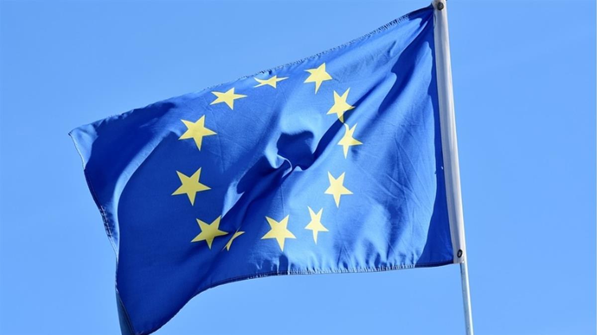歐盟籲台灣停止死刑!人權會議重申合作