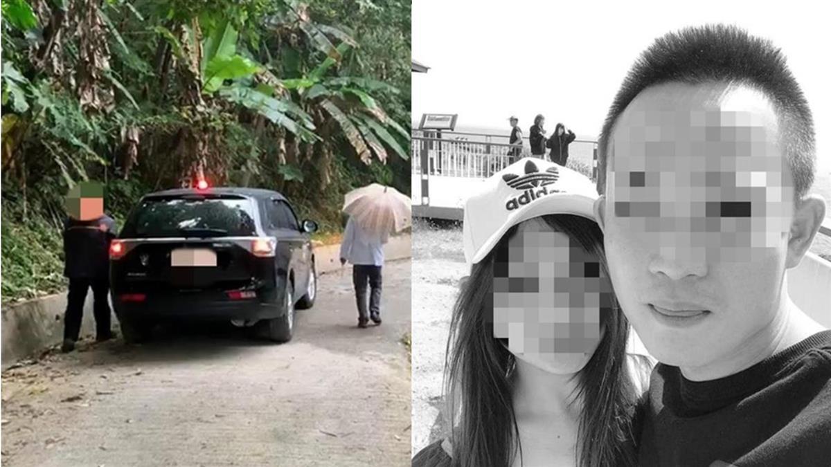 28歲女中3槍被推下山…男友全程旁觀 凶手下場曝