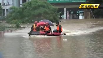 長江武漢段水位超過警戒 洪峰通過水位恐逼近臨界