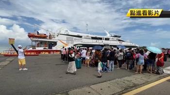 澎湖被報復性出遊 萬人擠爆!當地人:根本在懲罰我們