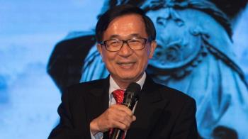 陳水扁不顧勸阻預告出席投票 「被抓回去也是求仁得仁」