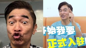 吳宗憲進軍大陸B站!嗨PO首支影片 粉絲數曝光
