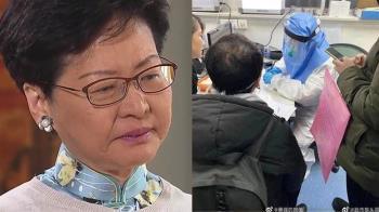 香港第三波疫情爆發!單日突增100例 官方急發重大公告