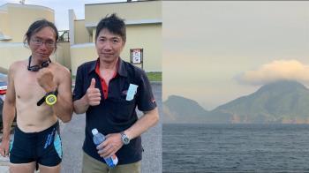 單日來回泳渡龜山島 林家和12小時游25公里