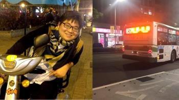 漸凍人遭公車拒載!痛訴:連哭的力氣都沒有 客運公司回應了