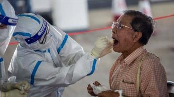肺炎疫情:林鄭月娥稱香港情況未受控 「非緊急」崗位公務員再回家辦公