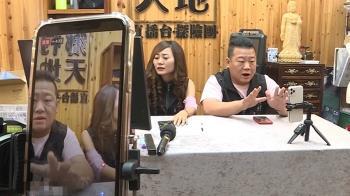 獨 / 台南知名直播平台爆遭駭!詐騙集團假藉名義 騙入會匯8千