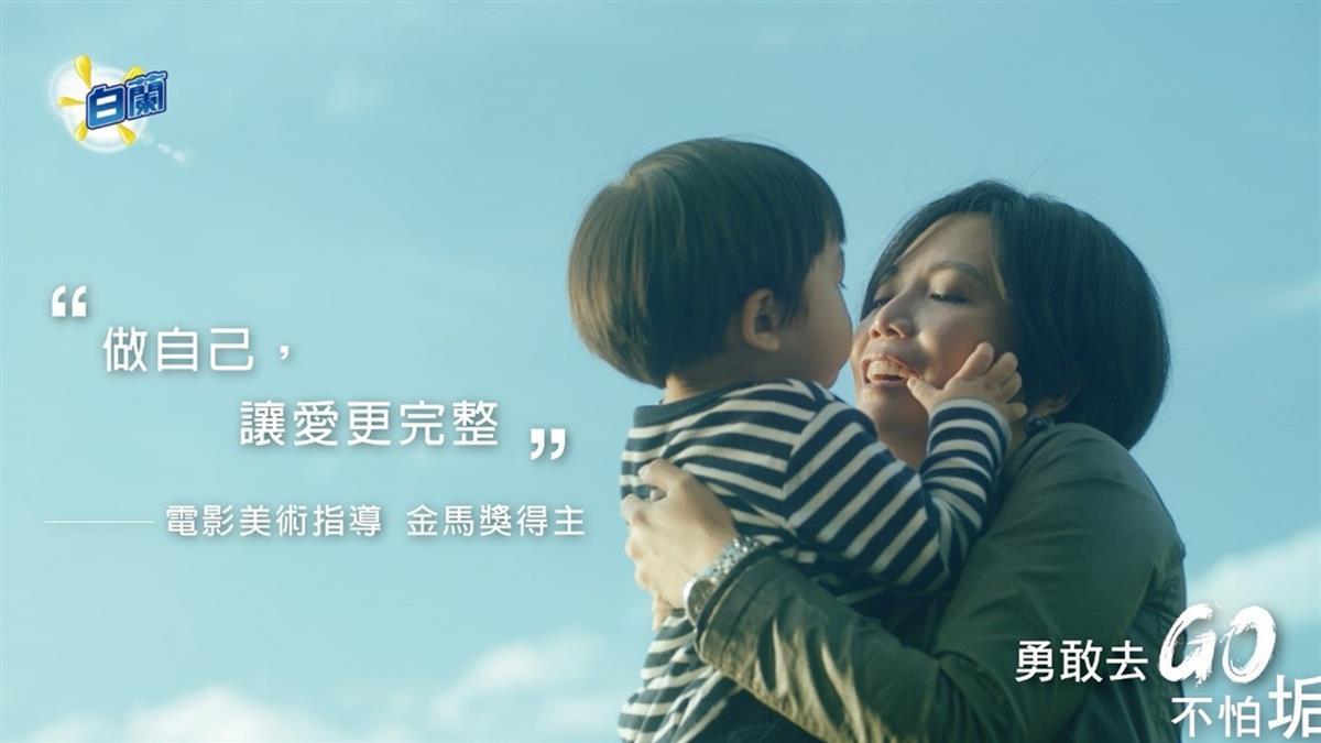 八成媽媽沒自己時間 近五成不敢做夢!