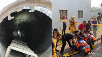台南殺人下水道!工人進入失蹤 同事跟下去搶救也雙亡