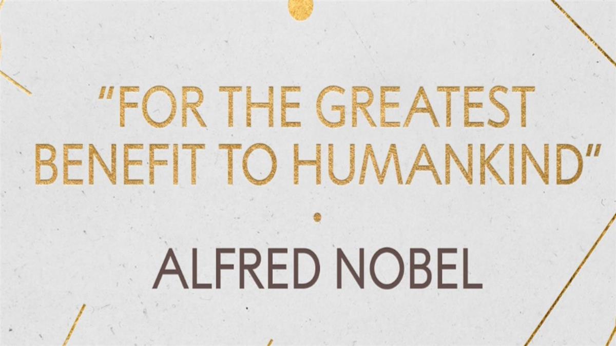 1956年來第一次! 諾貝爾獎因疫情取消宴會