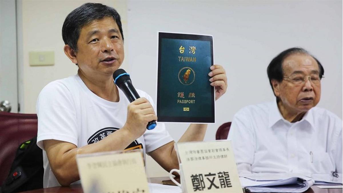護照正名案通過! 要強化「台灣」、「Taiwan」辨識度