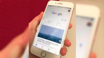Google更新別亂點!新木馬程式恐盜用337程式個資