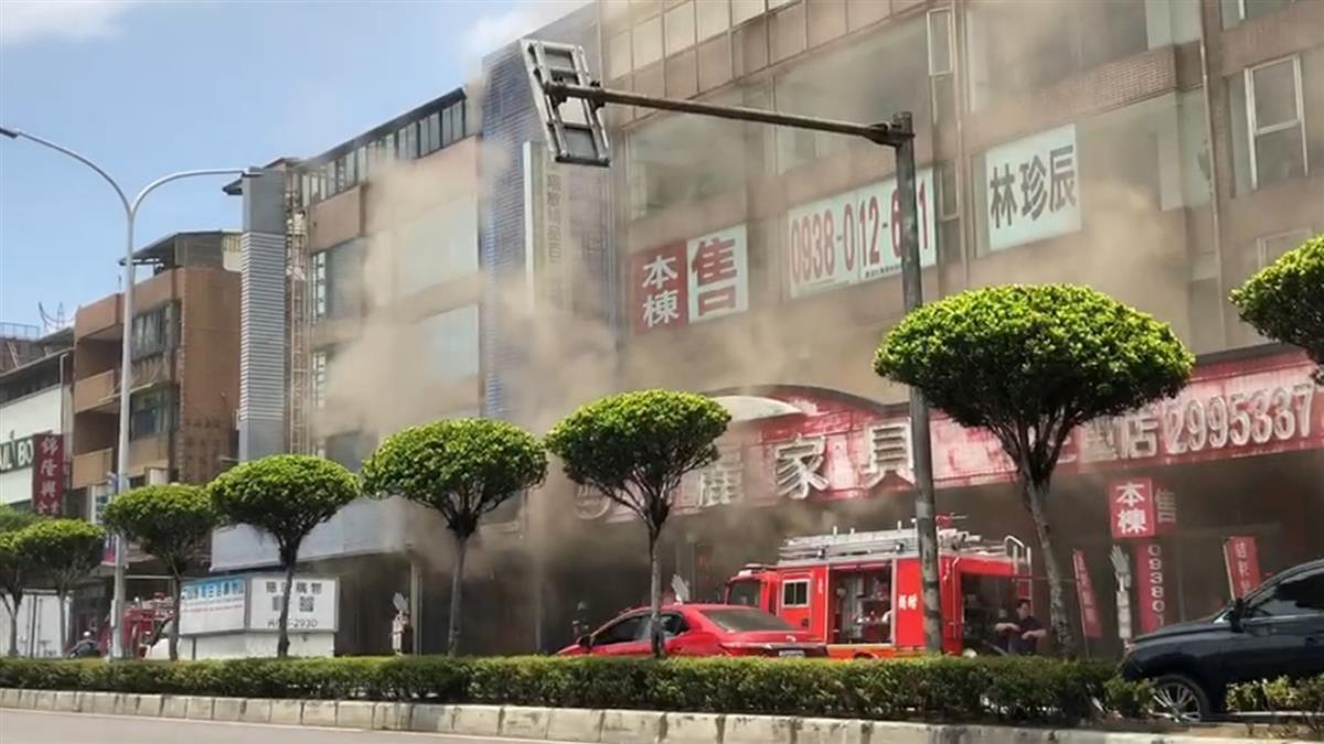 持續搜救中! 安親班地下室起火 消防員救出逾10孩童